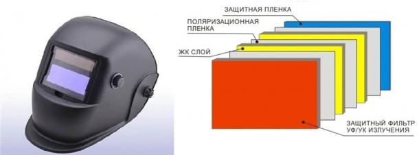 Маска хамелеон и схема фильтра