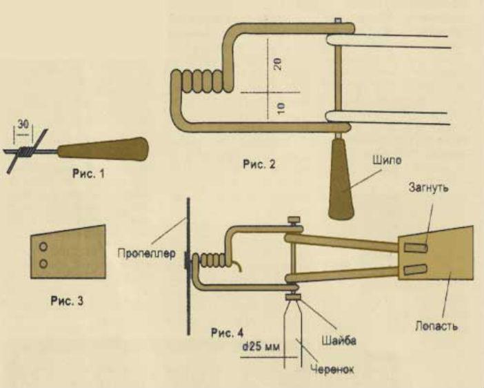 Изготовление флюгера своими руками чертеж флюгера 181