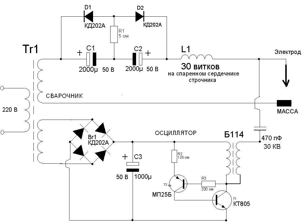 Осциллятор своими руками схема фото 523